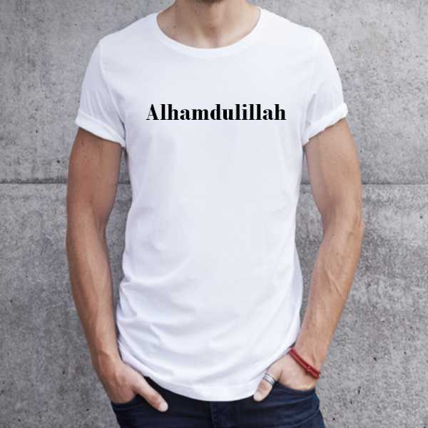 Alhamdulliah pronter tshrt